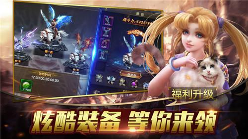 征途2蛊毒魅影游戏下载-征途2蛊毒魅影游戏免费下载