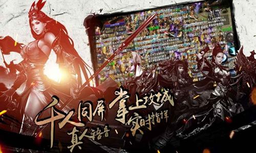 烈火皇城至尊版下载-烈火皇城最新至尊版手游下载