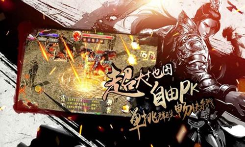 烈火皇城3D版手游下载-烈火皇城最新3D版安卓手游下载
