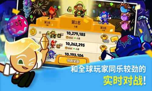 跑跑姜饼人最新版下载-跑跑姜饼人2020最新版免费下载