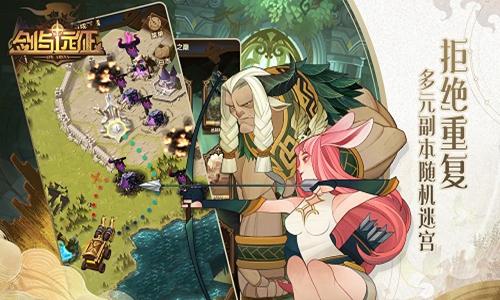 剑与远征变态版下载-剑与远征绿色变态版免费下载