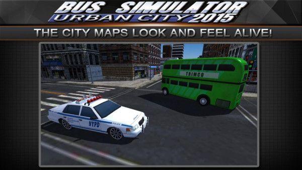 巴士驾驶员2008游戏下载-巴士驾驶员2008游戏免费下载