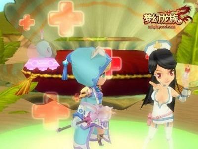 星空梦幻龙族游戏下载-星空梦幻龙族游戏免费下载