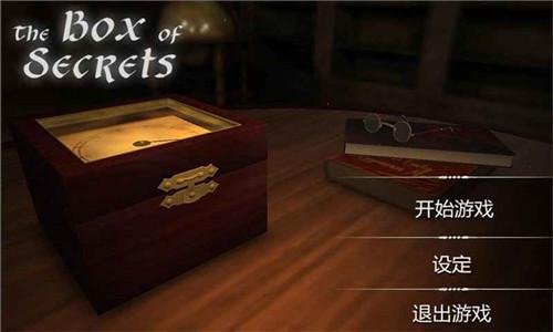 谜盒手游下载-谜盒安卓版手游下载