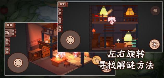 折叠童话手游免费下载-折叠童话安卓版手游免费下载