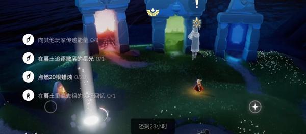 光遇12.2任务攻略-光遇12月2日任务季节大蜡烛位置攻略