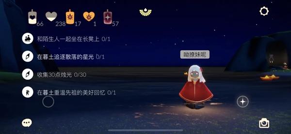光遇12.12任务攻略-光遇12月12日任务季节大蜡烛位置攻略