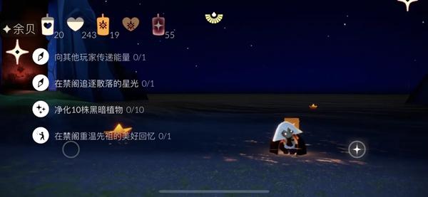 光遇12.18任务攻略-光遇12月18日任务季节大蜡烛位置攻略