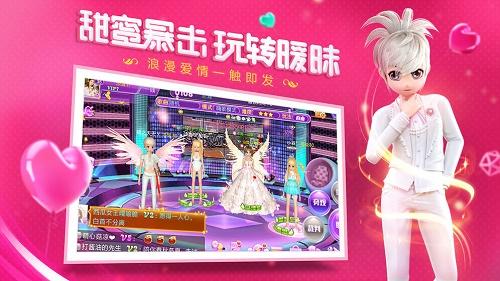 恋与恋练生无限钻石版下载-恋与恋练生无限钻石版免费下载