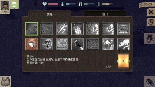 迷你DayZ1.5.1中文版下载-迷你DayZ1.5.1中文版全人物下载