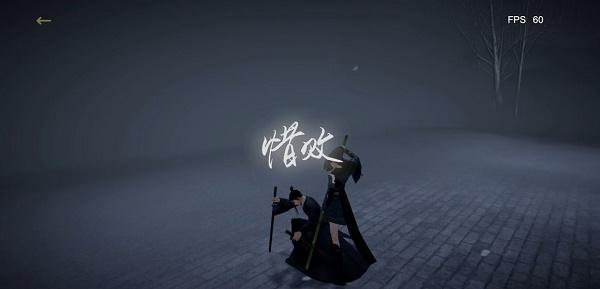 弈剑行手游下载-弈剑行手游正式版下载
