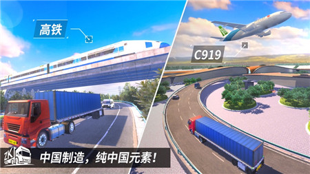 中国卡车之星下载安卓版-中国卡车之星安卓版中文下载