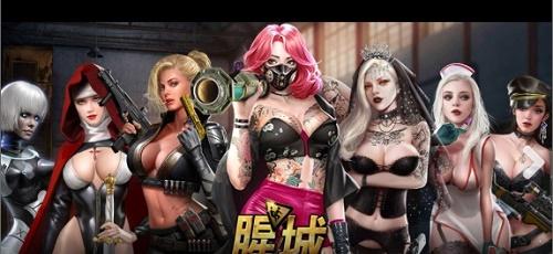 腥城游戏下载-腥城游戏最新版下载