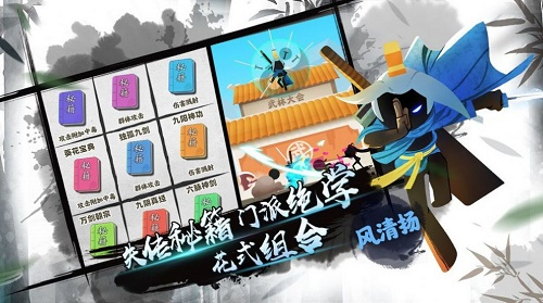 功夫小飞剑游戏下载-功夫小飞剑游戏最新预约版下载