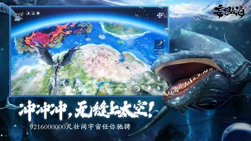 妄想山海北冥纪版下载-妄想山海北冥纪版春节免费下载