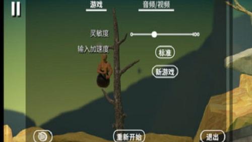 掘地求生手机中文版下载-掘地求生安卓手机中文版免费下载