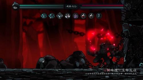 磨难之间游戏下载-磨难之间最新安卓版预约下载
