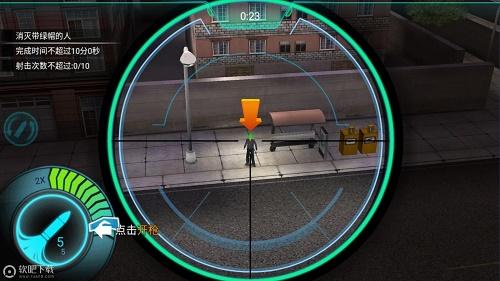 全民狙神3D下载-全民狙神3D内购安卓版免费下载