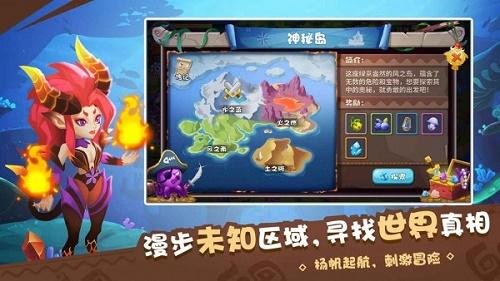 物种奇境游戏下载-物种奇境最新安卓版预约下载