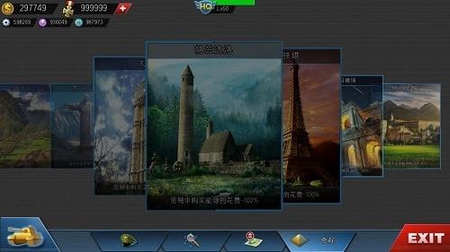 世界征服者古代版下载-世界征服者古代版安卓免费下载