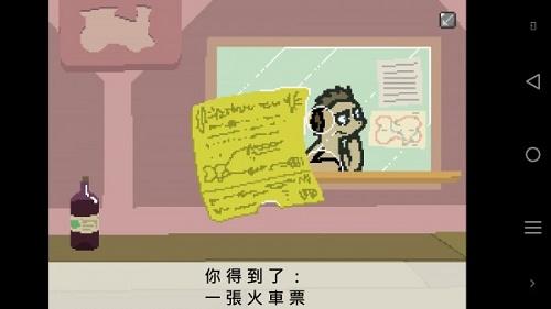 小马国的禁止事项中文版下载-小马国的禁止事项中文版安卓免费下载