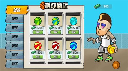 篮球高高手游戏下载-篮球高高手最新安卓版免费下载