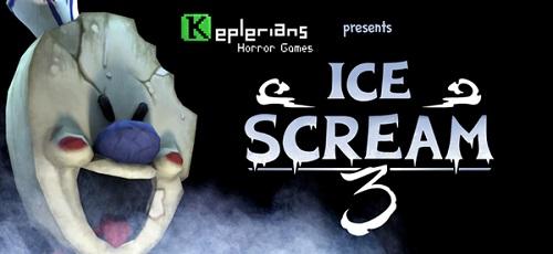 恐怖冰淇淋3汉化版下载-恐怖冰淇淋3汉化版安卓免费下载