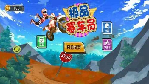 极品赛车员游戏下载-极品赛车员安卓版最新免费下载