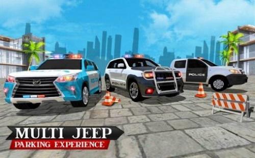警察吉普特技3D下载-警察吉普特技3D安卓版最新免费下载