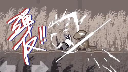 只兔不灭的勇者下载-只兔不灭的勇者安卓版最新免费下载