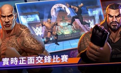 世界专业摔角游戏下载-世界专业摔角安卓版最新免费下载