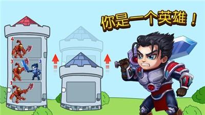 英雄拉针战争游戏下载-英雄拉针战争安卓版最新免费下载