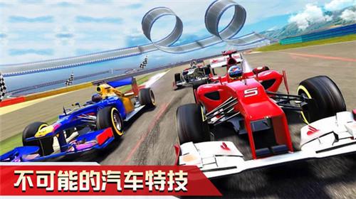 不可能的赛车手游戏下载-不可能的赛车手安卓版最新免费下载