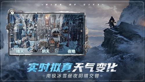 冰汽时代最后的家园游戏下载-冰汽时代最后的家园最新版免费下载