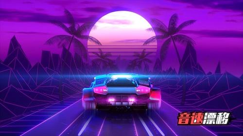 音速漂移游戏下载-音速漂移安卓版最新免费下载