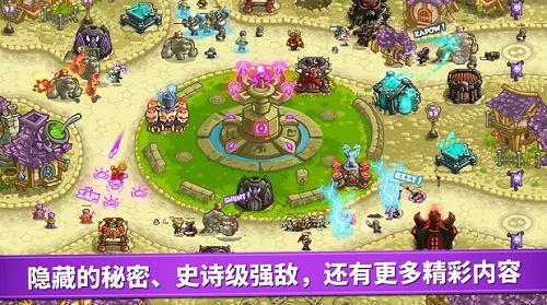 王国保卫战游戏下载-王国保卫战安卓版最新免费下载