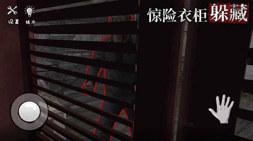 诡屋惊魂游戏下载-诡屋惊魂安卓版最新免费下载