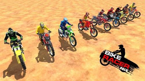 自行车特技赛2021游戏下载-自行车特技赛2021最新版免费下载