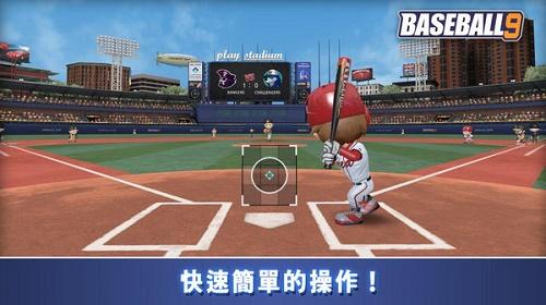 愉快的棒球冲突游戏下载-愉快的棒球冲突安卓版最新免费下载