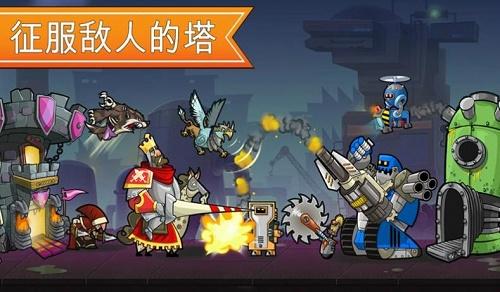 一起来拆塔游戏下载-一起来拆塔安卓版最新免费下载