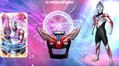 奥特曼超级变身器游戏下载-奥特曼超级变身器安卓版免费下载