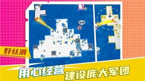 疯狂营救计划游戏下载-疯狂营救计划安卓版最新免费下载