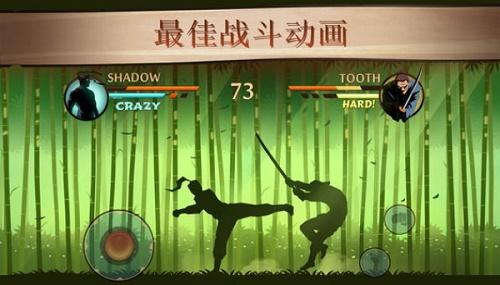 暗影格斗2正版下载-暗影格斗2正版最新中文免费下载