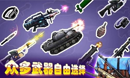 超级火线英雄游戏下载-超级火线英雄最新版v1.1.5安卓免费下载