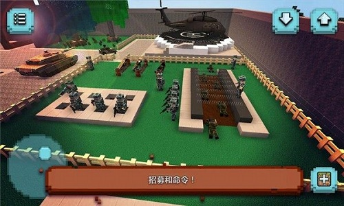 像素直升机模拟游戏下载-像素直升机模拟安卓版最新免费下载
