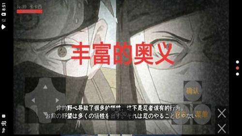 忍者荣耀乱斗游戏下载-忍者荣耀乱斗安卓版最新免费下载