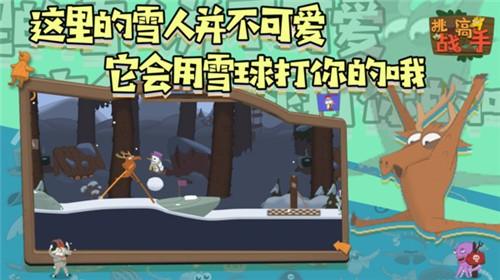 挑战高手游戏下载-挑战高手游戏安卓版最新免费下载