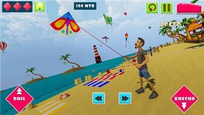 风筝战斗飞行3D下载-风筝战斗飞行3D最新版v1.0.4安卓下载