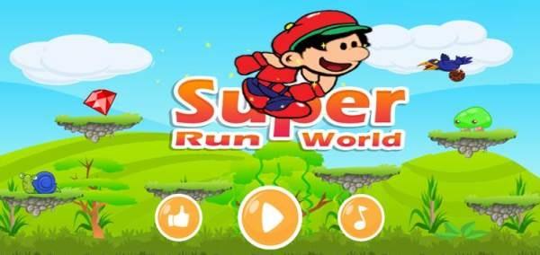 超级男孩跑步冒险游戏下载-超级男孩跑步冒险最新版安卓下载