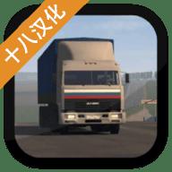 卡车运输模拟器破解版